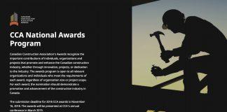 cca awards program